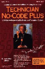 Technician No-Code Plus (West)