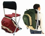 Backpack - Cooler-  Seat